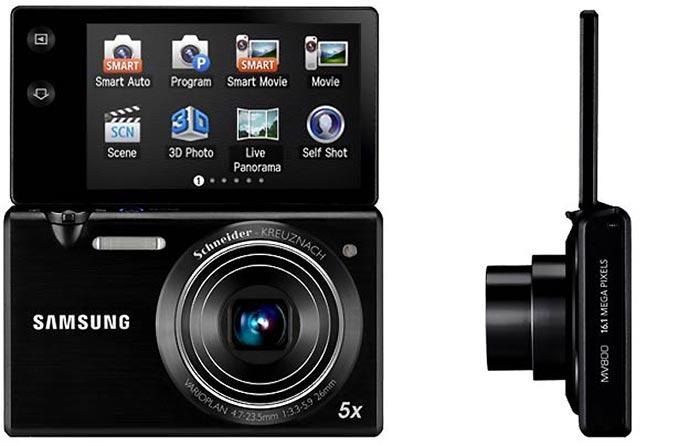 Detail Appareil photo Samsung MV800