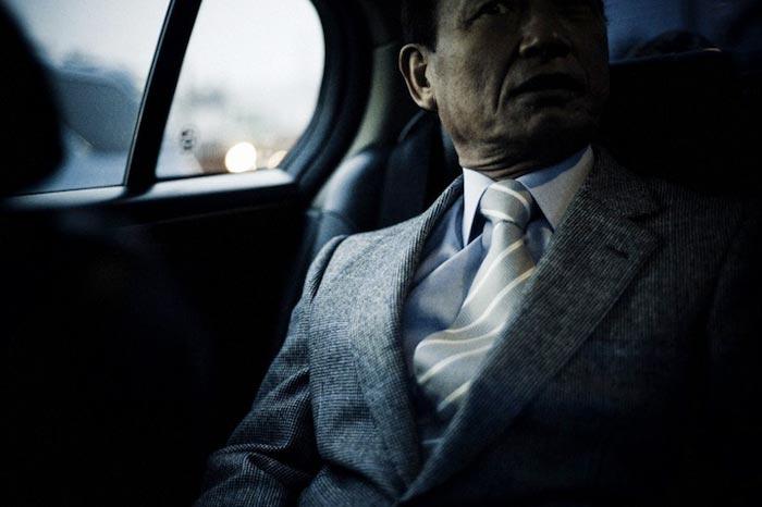 Photos Odo Yakuza Tokyo