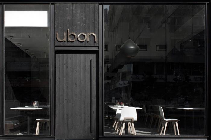 Restaurant Thai design Ubon