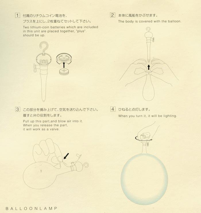 Mode d'emploi lampe Balloon