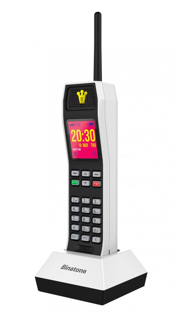 Binatone-TheBrick-Phone00