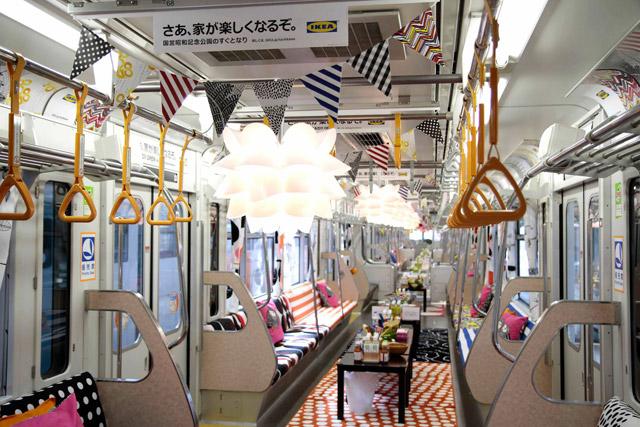 metro-ikea-tokyo-1