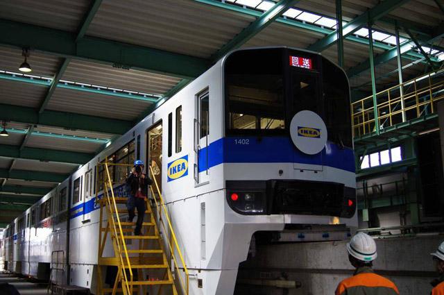metro-ikea-tokyo-5