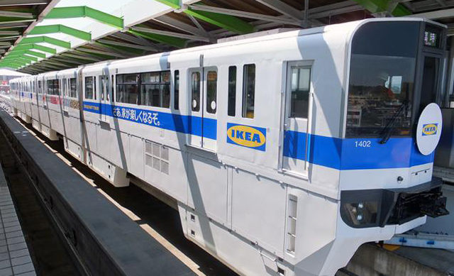 metro-ikea-tokyo