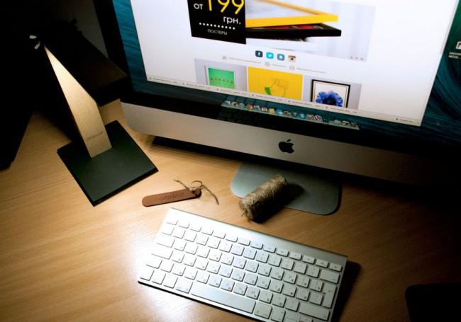 lampe-design-minimaliste