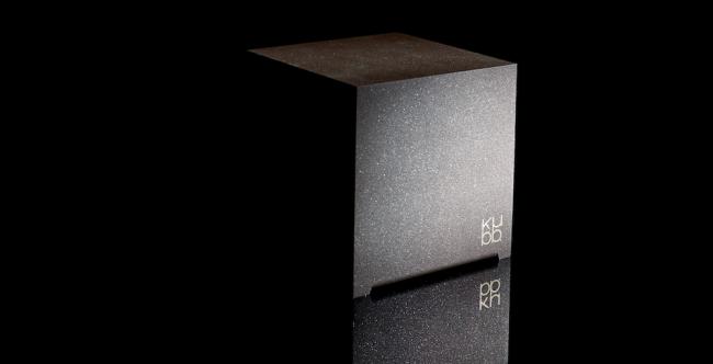 kubb-ordinateur-cube-6