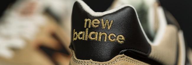 New Balance 574 Connoisseur Guitar logo