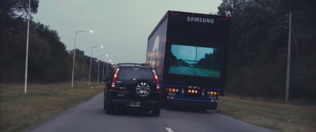 Samsung sécurité routière